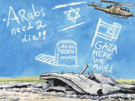 Arabs Need 2 Die! by Steve Bell, The Guardian