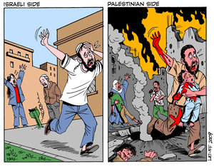 Both sides of the Gaza Conflict by Carlos Latuff