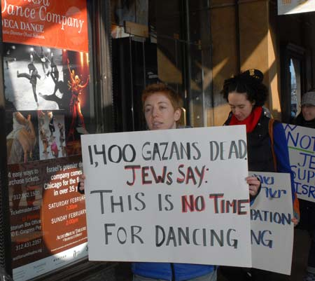 A protester at a Chicago performance of Israel's Batsheva Dance Company. Photo by and copyright Christine Geovanis, HammerHard MediaWorks, Chicago.