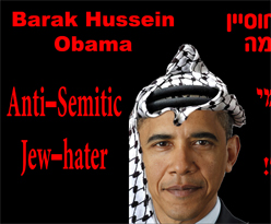 A collage portraying U.S. President Obama wearing a kaffiyeh which is set to be posted across Israel by rightist group Hazit. (Hazit)